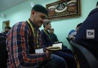 17 человек претендуют на звание лучшего в Татарстане чтеца Корана