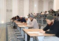 В Болгарской исламской академии пройдут подготовительные курсы для абитуриентов