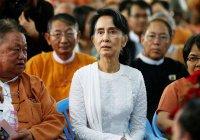 Мьянма запретила ЕС расследовать преступления против рохинджа