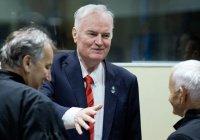 Ратко Младич приговорен к пожизненному сроку за геноцид мусульман