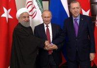 Путин, Эрдоган и Роухани сделали совместное заявление по Сирии