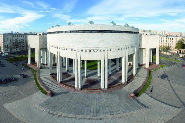 Новое здание Российской национальной библиотеки