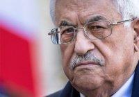 Аббас отказался разговаривать с зятем Трампа
