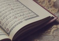 Ханафитский мазхаб: Богословско-правовая школа Имама А'зама Абу Ханифа