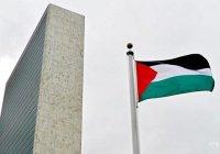 В Палестине состоятся выборы президента