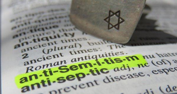 Владелец хостела вПольше приравнял евреев кворам