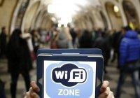 Московскую сеть Wi-Fi назвали крупнейшей в мире