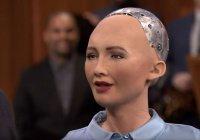 Робот София объявила о намерении создать семью