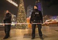 ИГИЛ пообещало «кровавые теракты» на Рождество