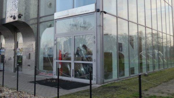 ВВаршаве неизвестные напали наЦентр мусульманской культуры