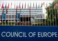 В Совете Европы задумались о снятии санкций с России