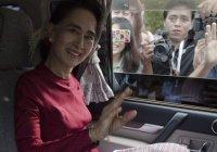Лидера Мьянмы лишили звания почетного гражданина города Оксфорд