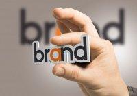 Личный бренд: зачем и как? Часть 2