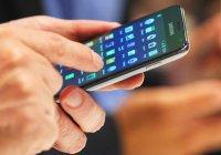 Мобильное приложение с картой религиозных объектов запустят в Москве