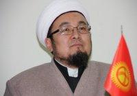 Экс-муфтию Киргизии грозит тюрьма за многожёнство