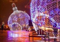 Самый большой елочный шар появится в Москве