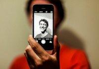 Facebook защитит пользователей с помощью селфи