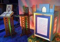 Узбекистану передали копии уникальных исламских рукописей