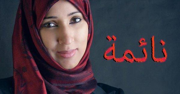 Женское имя, которое в переводе обозначает «счастье»