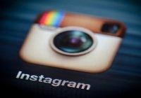 Назван самый популярный хештег 2017 года в Instagram