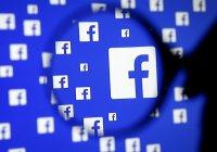 Facebook начал борьбу с экстремизмом с помощью искусственного интеллекта