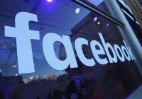 В Уругвае мужчина бил жену за каждый лайк в Facebook
