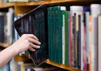 Авторов электронной литературы наградят в России