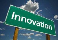 В Узбекистане учредили министерство по инновациям