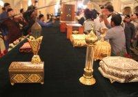 В Грозном открылась выставка реликвий Пророка Мухаммада