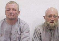 СМИ: плененные ИГИЛ казаки могут оказаться живы