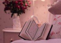 8 дел, которые следует начать делать в Раби уль-авваль