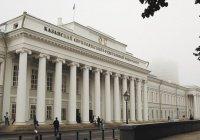 Центр международной сертификации по арабскому языку открылся в Казани