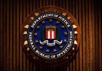 В ФБР назвали главную террористическую угрозу для США