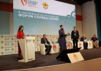 Муфтия РТ наградили медалью «За содействие донорскому движению»