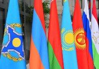 В ОДКБ отметили вклад России в борьбу с международным терроризмом