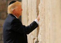 СМИ: Трамп признает Иерусалим столицей Израиля в ближайшие дни
