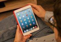 Apple создаст бюджетный iPad