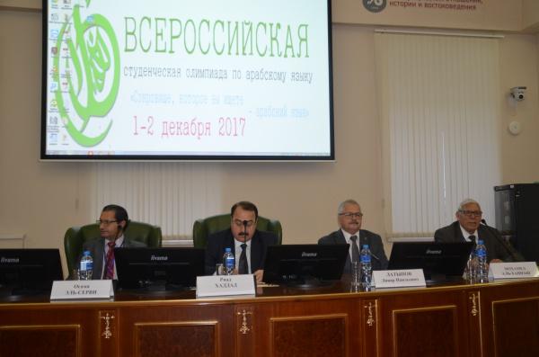 ВДамаске пройдет олимпиада порусскому языку