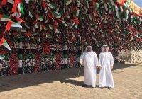 Житель ОАЭ покрыл свой дом десятками тысяч флагов (Фото)