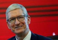 Глава Apple боится людей с мышлением машин