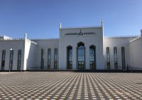 Совет улемов будет создан на базе Болгарской исламской академии