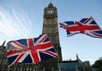 Великобритания по ошибке профинансировала террористов