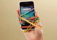 Зависимость от смартфона ведет к изменениям в мозге