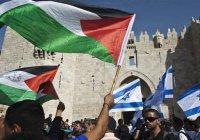 СМИ: Саудовская Аравия предложила Палестине отказаться от Иерусалима