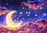 """Что значат слова """"сон привязан к ноге птицы""""?"""