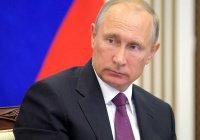 Путин: Россия восстановит в Сирии святыни ислама, христианства и иудаизма