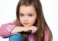 Самой красивой в мире девочкой признали россиянку