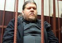 В Москве стартует суд над «богом Кузей»