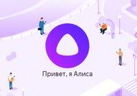 В России на пост президента выдвинули искусственный интеллект