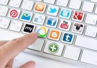 Какой баракат можно извлечь мусульманину из социальных сетей?